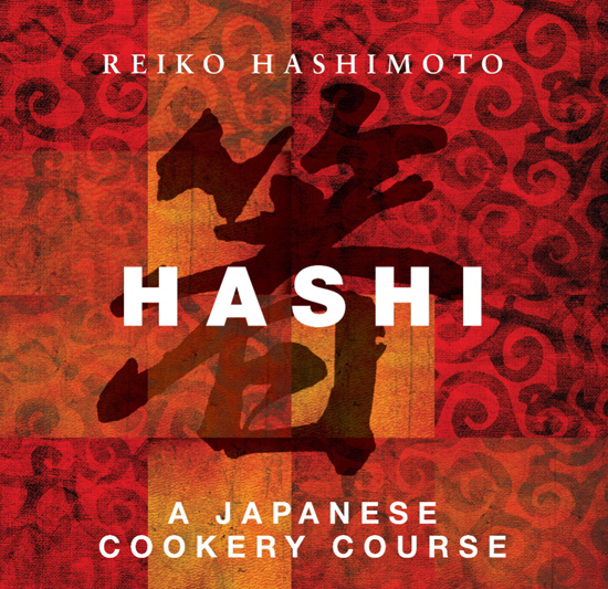 The Hashi Cookbook